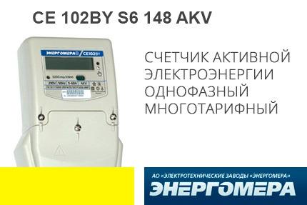 102-s6-148