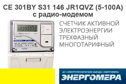 301-146-radio