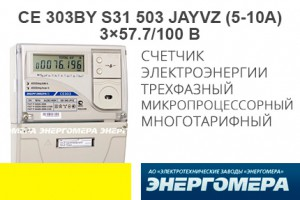 303-503