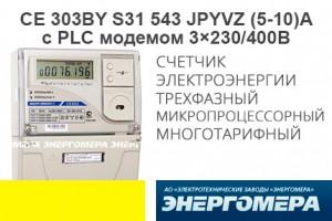 303-543-plc