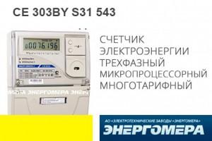 303-543
