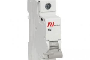Расцепитель максимального и минимального напряжения AV-MM EKF AVERES