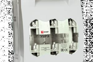 Выключатель-разъединитель УВРЭ 250А откидного типа под предохранители ППН (габ.1) EKF PROxima